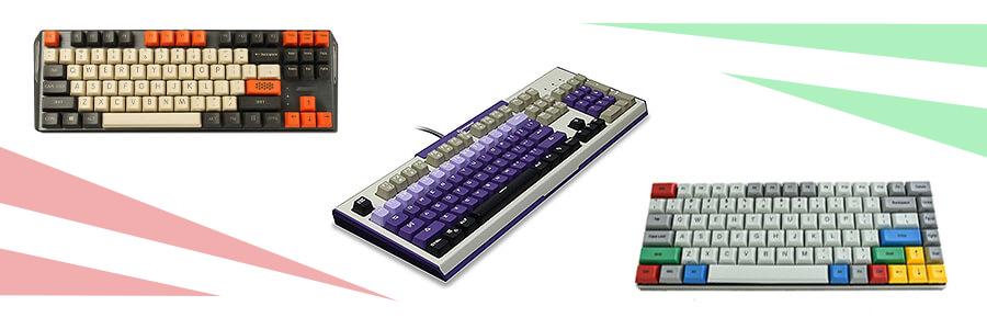Retro gaming keyboard